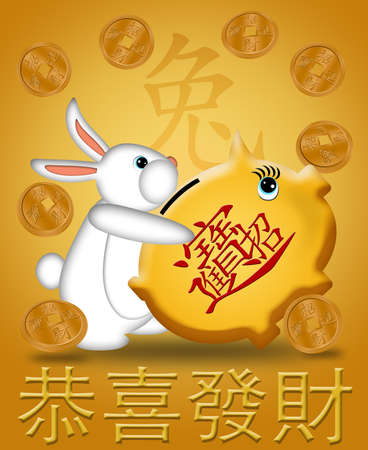 Happy New Year of the Rabbit 2011 Carrying Piggy Bank Illustration Gold Background illustration
