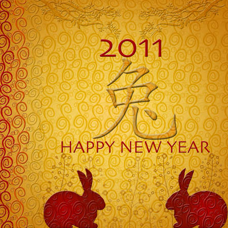 Chinese New Year Double Happiness Rabbits 2011 Illustration Gold