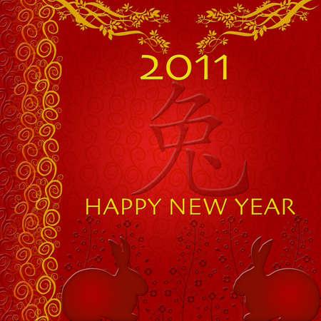 中国の旧正月ダブル幸せウサギ 2011年イラスト赤