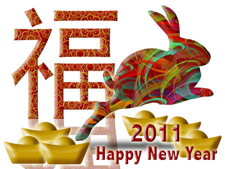 Happy Chinese New Year 2011 with Colorful Rabbit and Prosperity Symbol Illustration Stock Illustration - 8511362