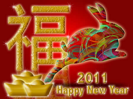 Happy Chinese New Year 2011 with Colorful Rabbit and Prosperity Symbol Illustration on Red illustration