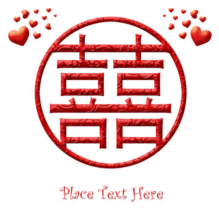 Circle of Love Double Happiness Chinese Wedding Symbols Illustration White Background