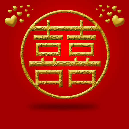 Circle of Love Double Happiness Chinese Wedding Symbols Illustration Red Background