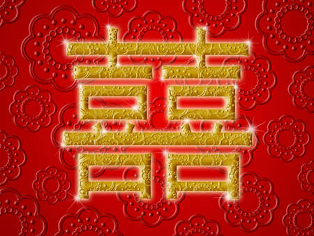 Chinese Wedding Double Happiness Golden Calligraphy Symbol Illustration on Red Stock fotó