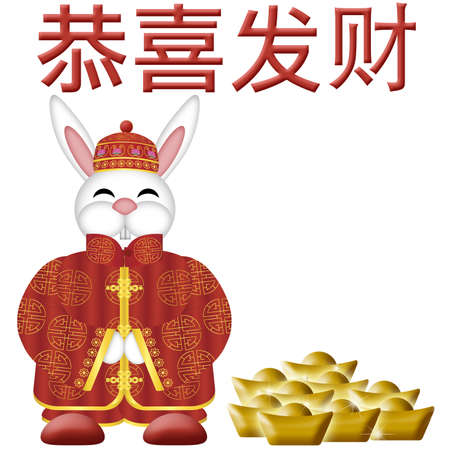Happy Chinese New Year 2011 Rabbit with Traditional Red Costume Illustration illustration