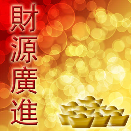 Happy Chinese New Year Symbols with Blurred Bokeh Background Illustration illustration