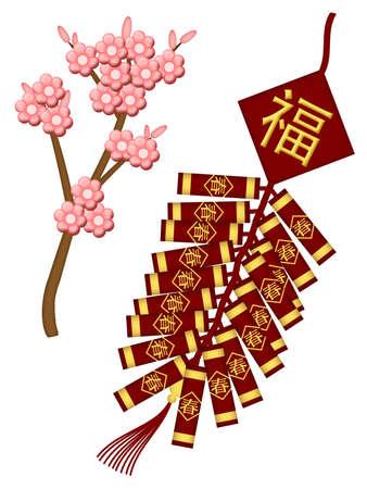 春の花の花のイラストと中国の旧正月爆竹 写真素材