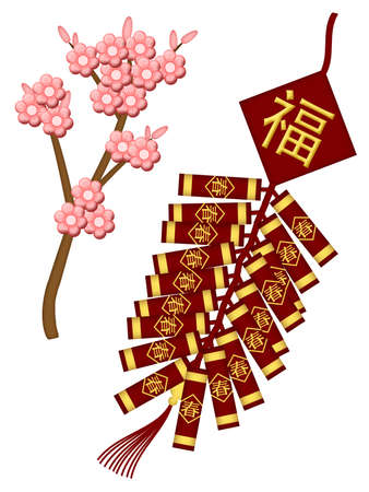 Chinese New Year Firecrackers with Spring Flower Blossoms Illustration Standard-Bild