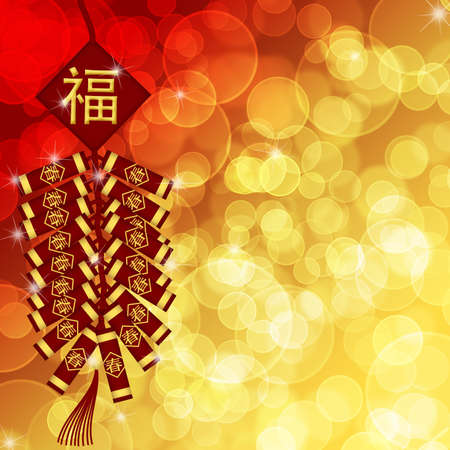 Happy Chinese New Year Firecrackers with Blurred Bokeh Background Illustration Standard-Bild