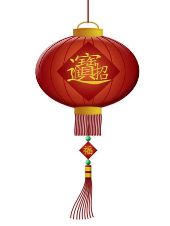 Happy Chinese New Year Red Lanterns with Wealth Symbols Illustration