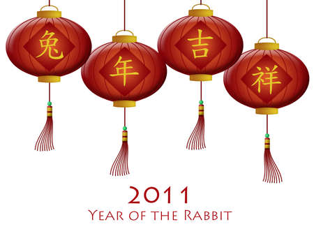 Happy Chinese New Year 2011 Rabbit with Red Lanterns Illustration