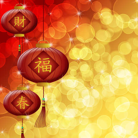 Happy Chinese New Year Red Lanterns with Blurred Bokeh Background Illustration