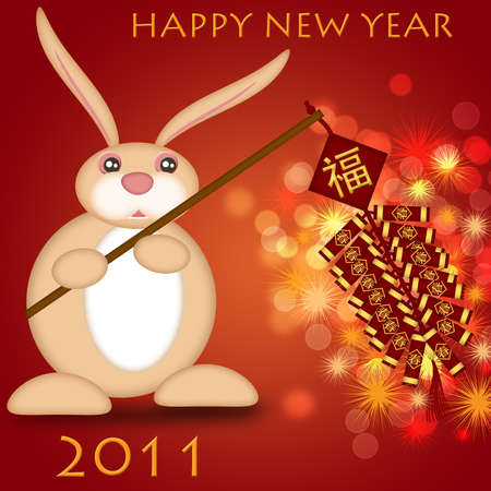 Happy Chinese New Year 2011 Rabbit Holding Firecrackers Bokeh Illustration illustration