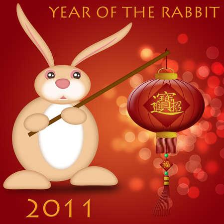 Happy Chinese New Year 2011 Rabbit Holding Lantern Bokeh Illustration illustration