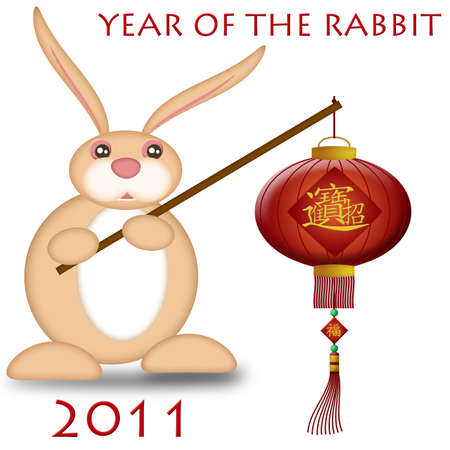 Happy Chinese New Year 2011 Rabbit Holding Lantern Bokeh Illustration