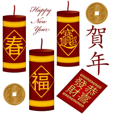 Chinese New Year Firecrackers with Red Money Packet Illustration Stock Photo