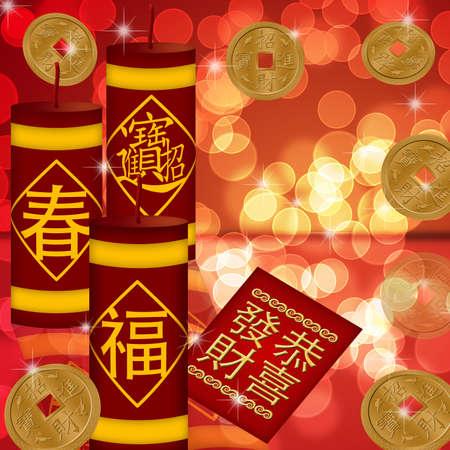 中国の旧正月爆竹金貨ボケ イラスト