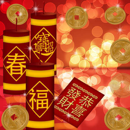 Chinese New Year Firecrackers with Gold Coins Bokeh Illustration