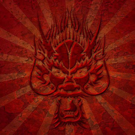 Asian Dragon Head Grunge Texture with Rays Illustration illustration