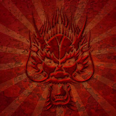 Asian Dragon Head Grunge Texture with Rays Illustration Stock Illustration - 8639620