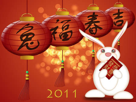 money packet: Happy Chinese New Year 2011 Rabbit Holding Red Money Packet Illustration