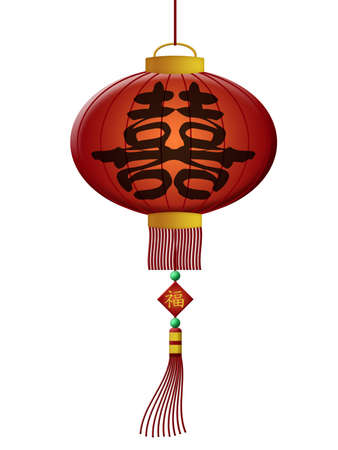 Chinese Double Happiness Wedding Calligraphy Lantern Illustration
