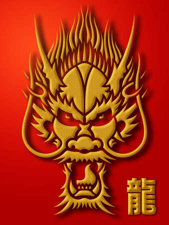 mythological character: Chinese Dragon Calligraphy Gold on Red Background Illustration