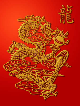 mythological character: Chinese Dragon Paper Cutting Gold on Red Background Illustration