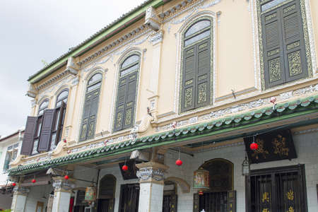 Historic Traditional Peranakan Houses Along the Street of Malacca Malaysia