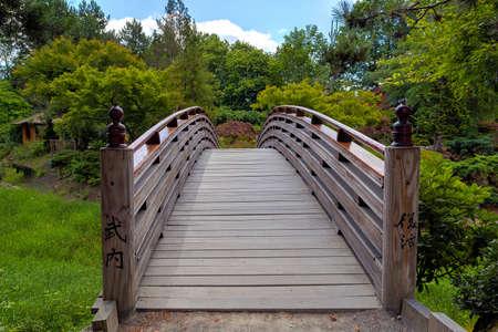 Wooden Foot Bridge to Tsuru Island Japanese Garden in Gresham Oregon City Park