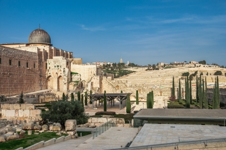 Al Aqsa Mosque  distant Mosque in Arabic , where God send his prophet Mohammed to pray, - in Islamic tradition  David photo