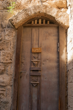 Old Door in Tel Aviv  Jaffa is a southern, oldest part of Tel Aviv   Jaffa is famous for its association with the biblical story of the prophet Jonah photo
