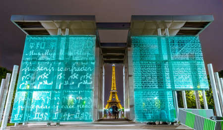 Eiffel tower - night view