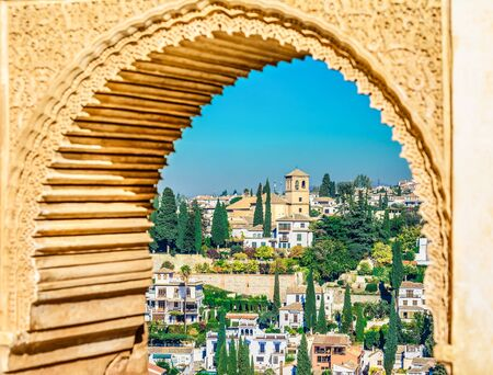 Granada, Spain - Albaicin Moorish medieval quarter, traditional arabic architecture of Andalusia.