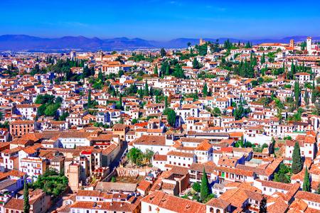Granada, Spain: Albaicin Moorish medieval quarter, traditional arabic architecture of Andalusia. Reklamní fotografie