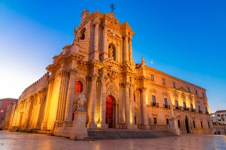 Siracusa, Sicily, Italy: Night view of the Cathedral of Syracuse