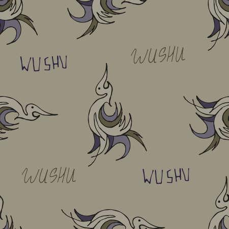 kungfu: Wushu japan kungfu vector seamless background illustration