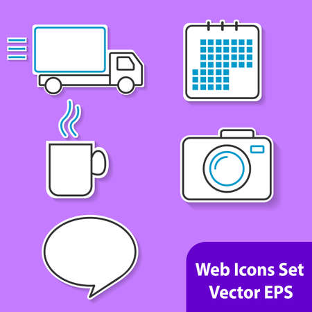 The set of outline icons with white background for web. This is a set of symbols in vector format.