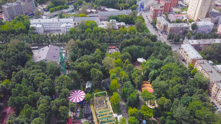 Beautiful city Park on a Sunny day. Clip. Top view of the Park with attractions