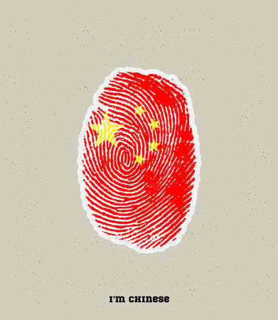 an illustration of a fingerprint in Chinese color, showing the pride of being China Vector Illustration