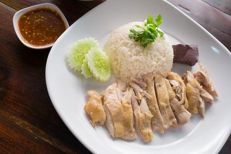 arroz chino: Hainan pollo arroz con salsa y la sopa