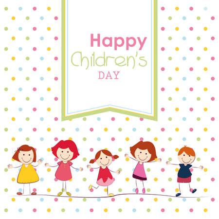 Fondo del día de los niños abstractos con objetos especiales Foto de archivo - 26455784