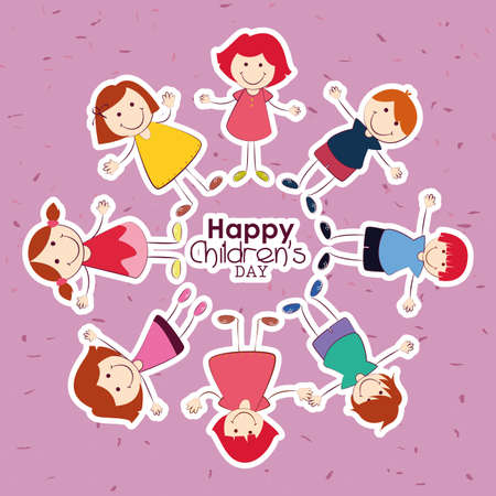 abstract childrens day text on a special background Illustration