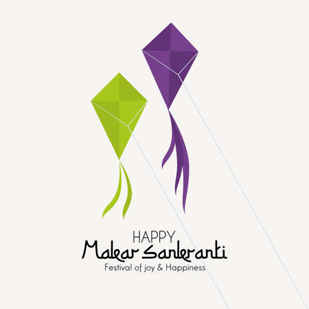 abstract makar sankranti background with some special objects