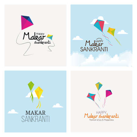 abstract makar sankranti background with some special objects Vetores