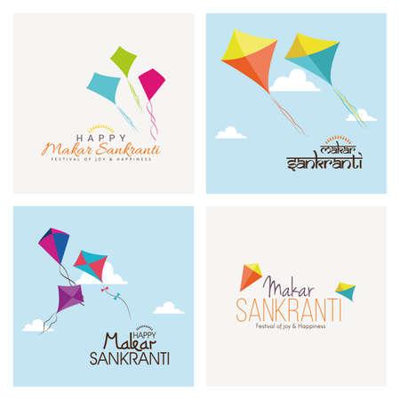 Resumen de antecedentes Makar Sankranti con algunos objetos especiales Foto de archivo - 52952793