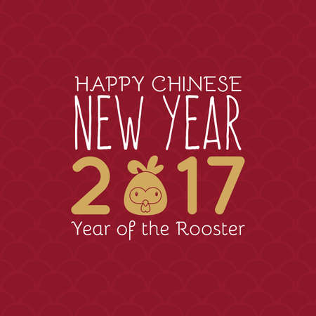 chinese new year card: Happy Chinese New Year