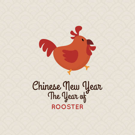 happy new year: Happy Chinese New Year