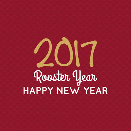 year: Happy Chinese New Year