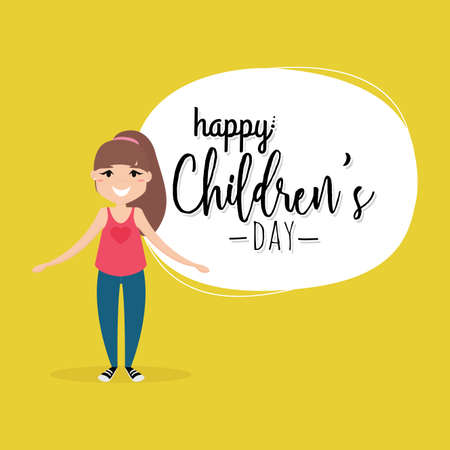 escuela infantil: abstract happy children day background with some special objects